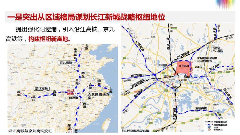 武汉长江新城规划图