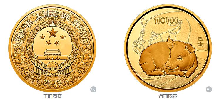 2019猪年纪念币发行量