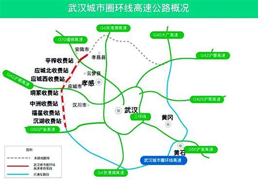 武汉六环孝感南段通车