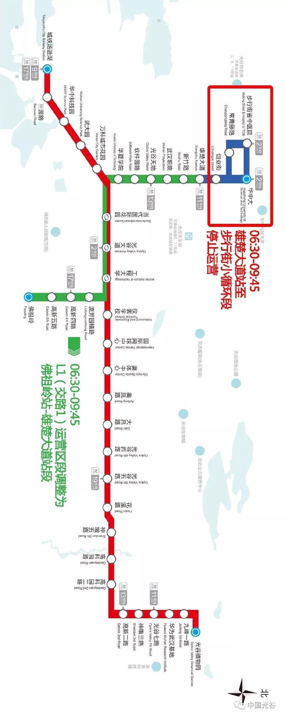 武汉26条公交线路和有轨电车L1线将调整