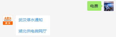 武汉电费多少钱一度?