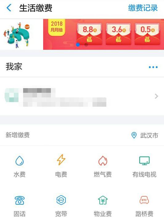 武汉居民用水价格梯度表一览