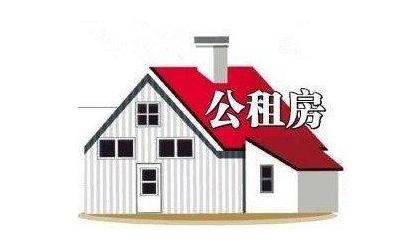 2018武汉公租房规范(申请条件+申请流程)