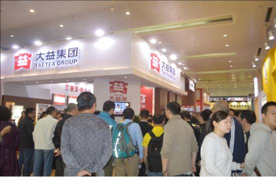 2018武汉茶博会有哪些活动?