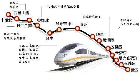 汉十高铁最长隧道贯通