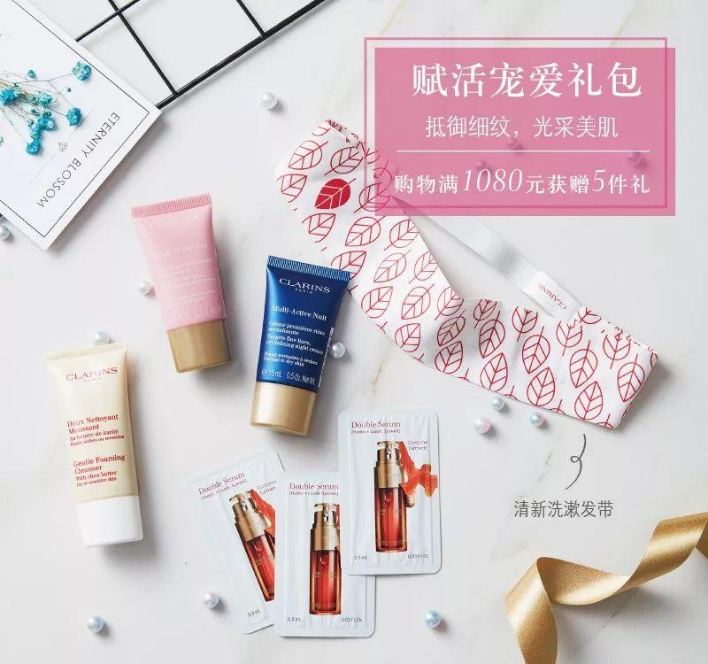 2018武汉广场母亲节活动