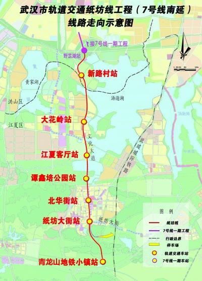 青龙山地铁小镇未来1小时左右可达武昌中心城区