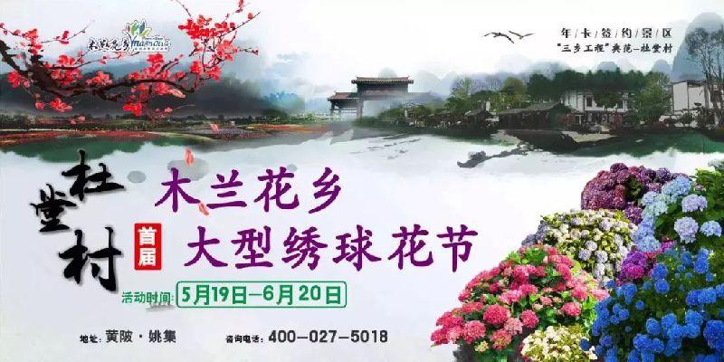 2018中国旅游日武汉免费或门票优惠景点大汇总