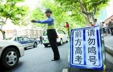 武汉本周预计高考第二天最拥堵