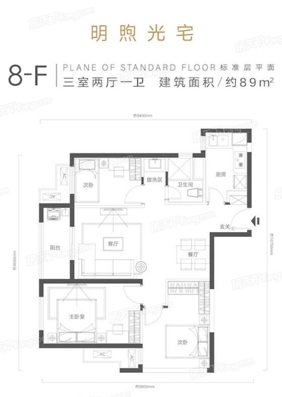 武汉万科金域时代(房价+地址+开盘时间+户型图)