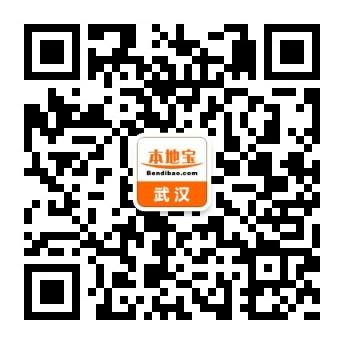 2018武汉最新免费景点(不断更新)