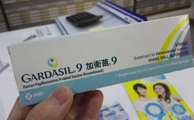 武汉九价hpv疫苗预约(网站+价格+流程)