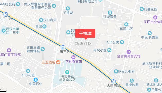 武汉千禧城(房价+地址+户型+周边等)