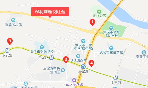武汉保利庭瑞·阅江台(房价+地址+户型+周边等)
