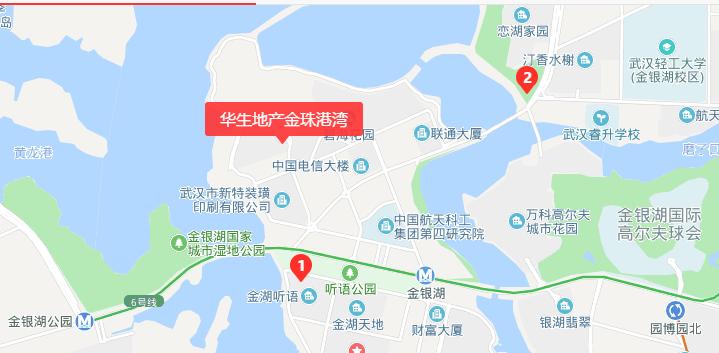武汉华生金珠港湾(房价+地址+户型+周边等)