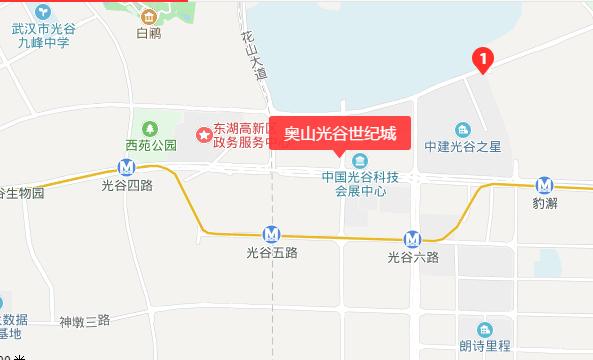 武汉奥山光谷世纪城(房价+地址+户型+周边等)