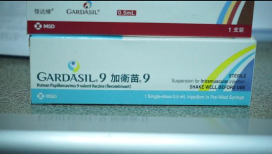 九价宫颈癌疫苗