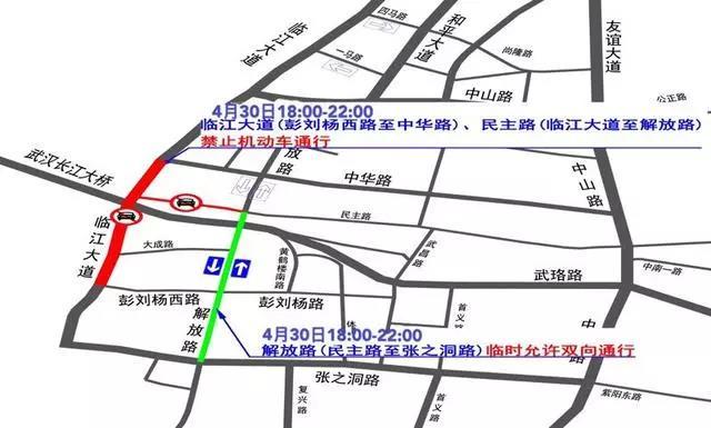 2019武汉长江灯光秀举办时间+交通管制