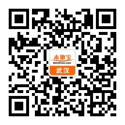 2019武汉长江灯光秀最佳观景地点
