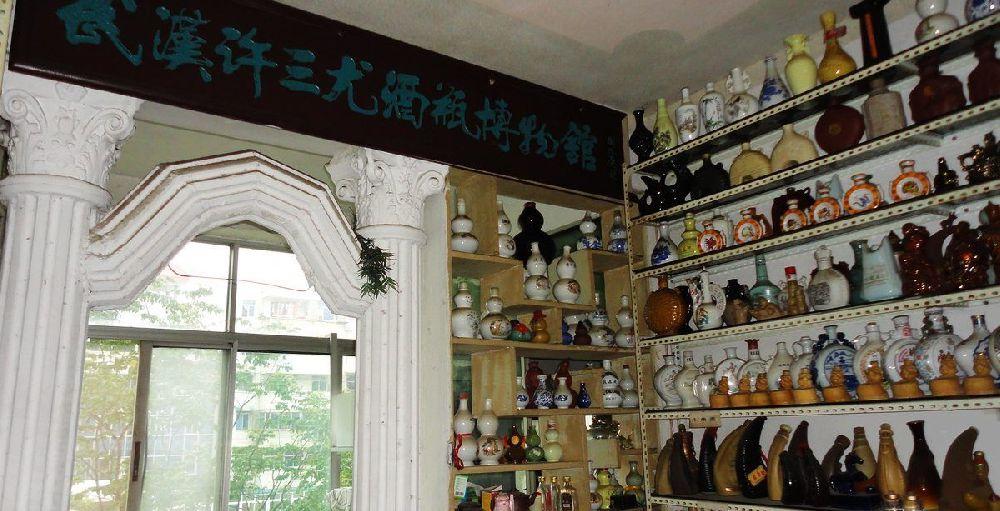 武汉哪个博物馆比较好