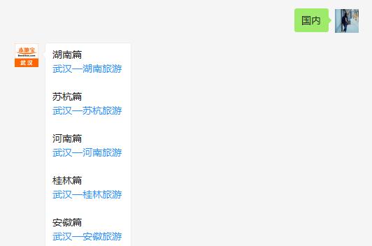 武汉暑假带孩子去哪里