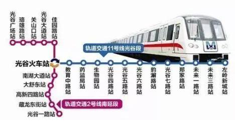 地铁2号线南延长线通车时间