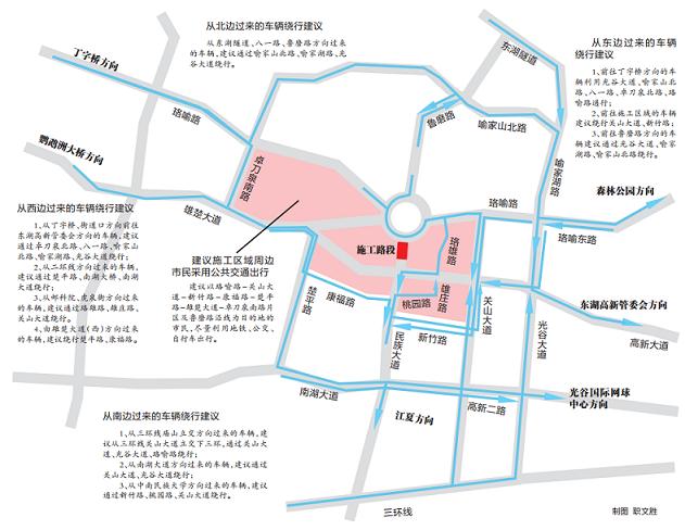 光谷综合体民族大道27日起封闭施工半年