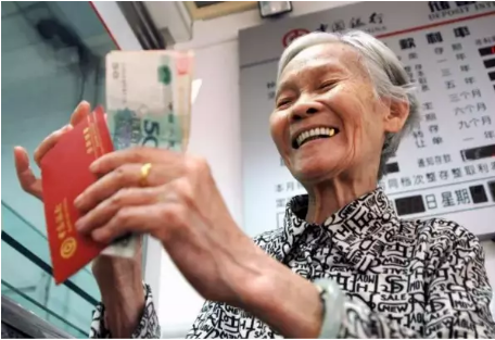 乌市退休人员养老金突破3000元 排在全国前列