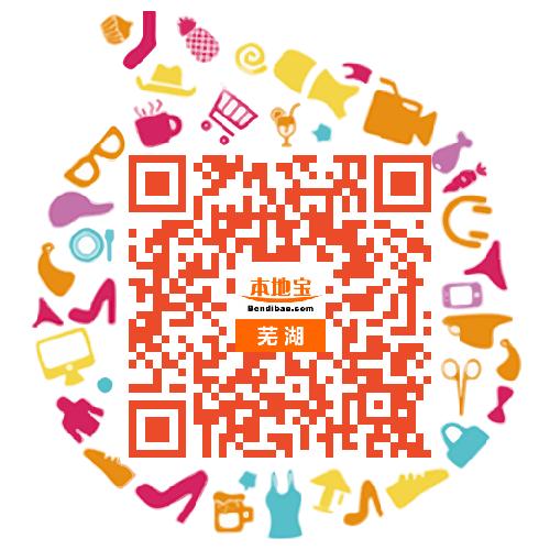 芜湖12月活动汇总(持续更新)