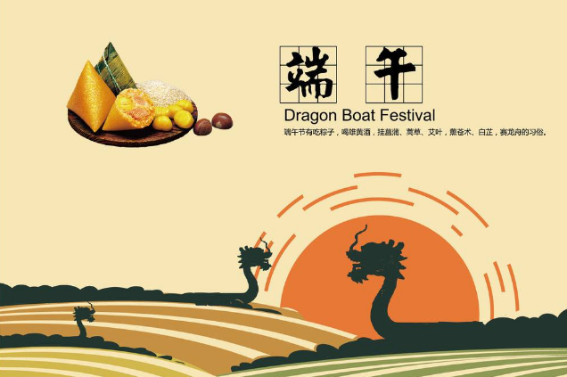 2017芜湖端午节活动
