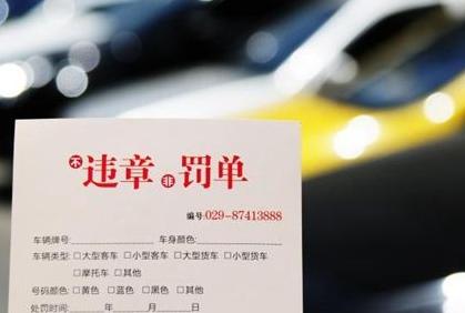 芜湖交通违章查询缴费