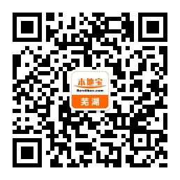 2018芜湖方特跨年夜场在几期