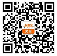 芜湖全民参保怎么登记