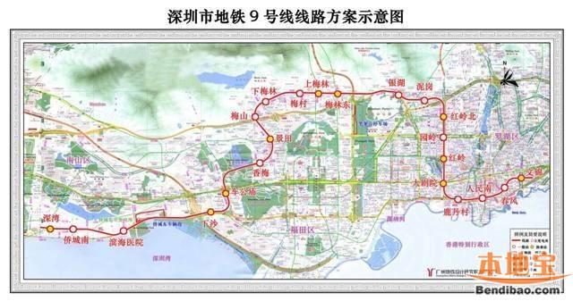 深圳地铁9号线线路图最新消息