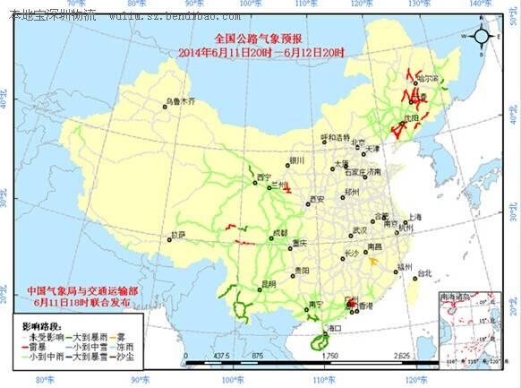 6月12日全国主要公路气象预报