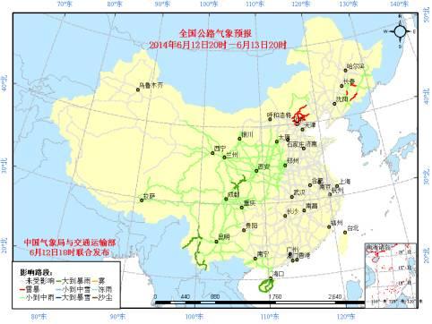 6月13日全国主要公路气象预报