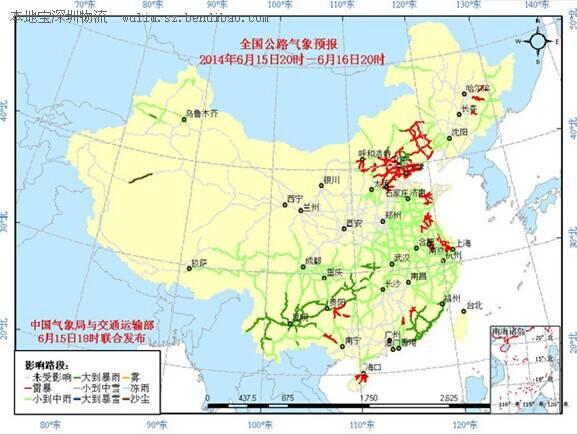 6月16日全国主要公路气象预报