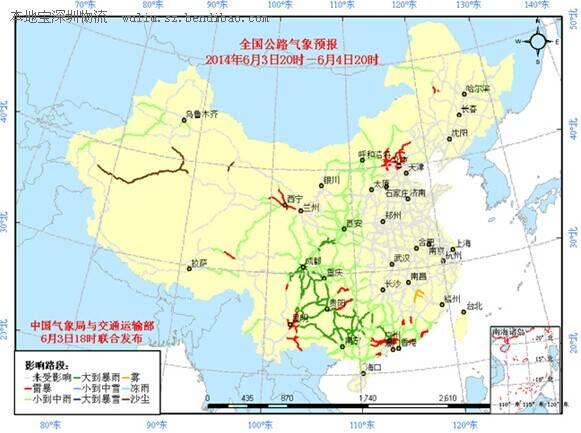 6月4日全国主要公路气象预报