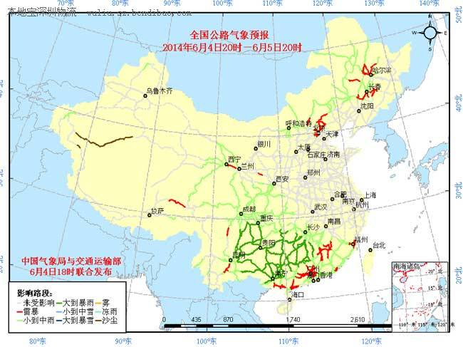 6月5日主要公路气象预报