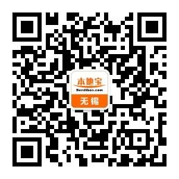 无锡灵山佛诞节攻略(门票+时间+活动)