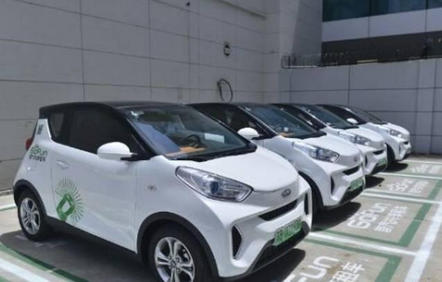 无锡Gofun共享汽车常见问题?