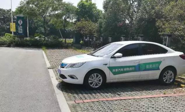 无锡氢氪出行共享汽车使用指南