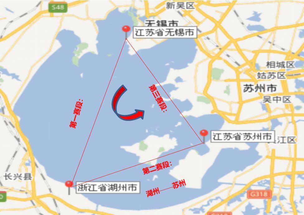 2018无锡环太湖国际帆船拉力赛(时间+地点)