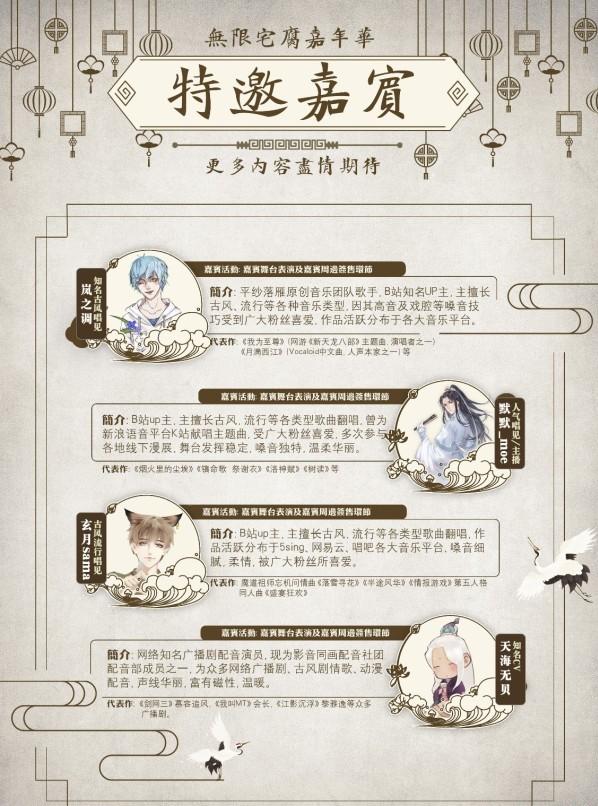 2019无锡无限宅腐动漫嘉年华ZF15(时间 地点 门票)