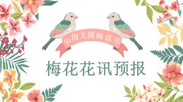 2018无锡动物园新春活动(时间+地点+门票)
