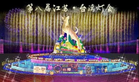 无锡春节周边活动汇总(持续更新)