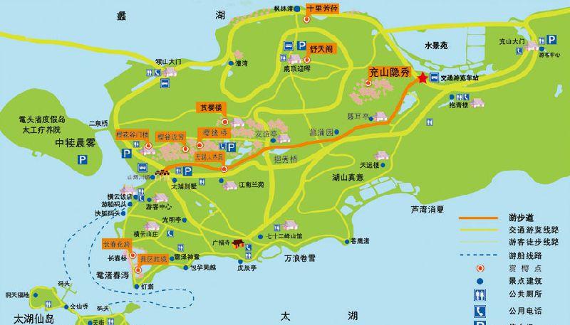 无锡鼋头渚樱花节交通指南全攻略