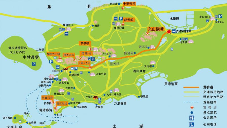 樱花节交通指南全攻略