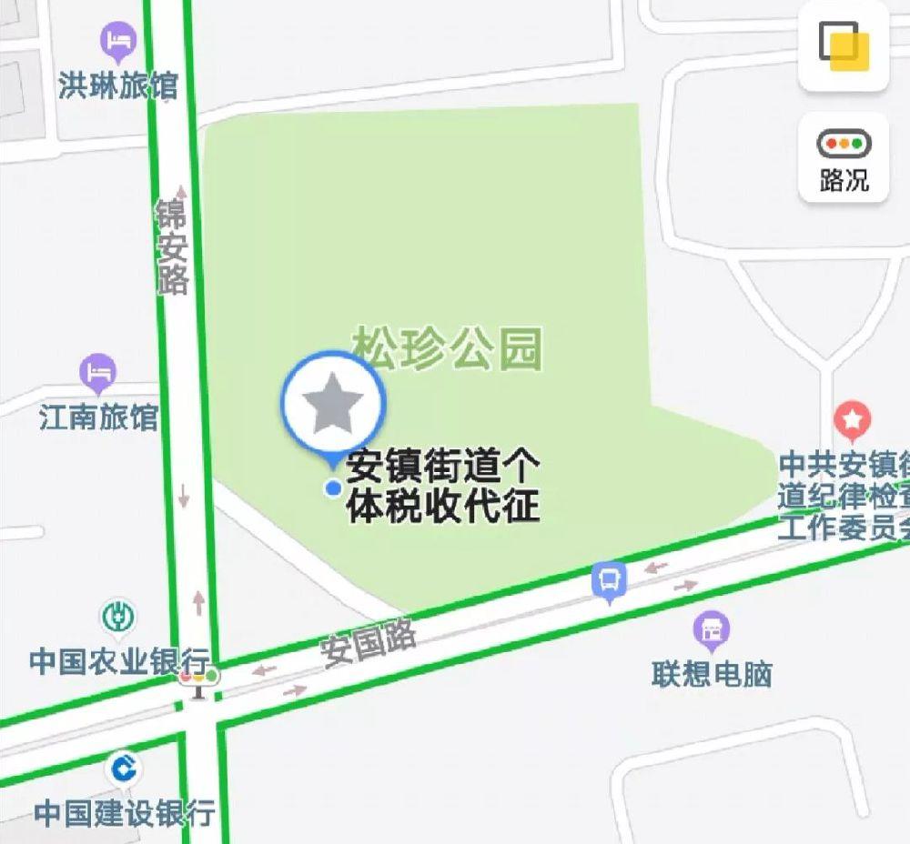 2019无锡安镇街道外来务工人员子女入学(园)预报名