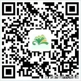 2019无锡东亭中心幼儿园招生公告(时间 服务区)